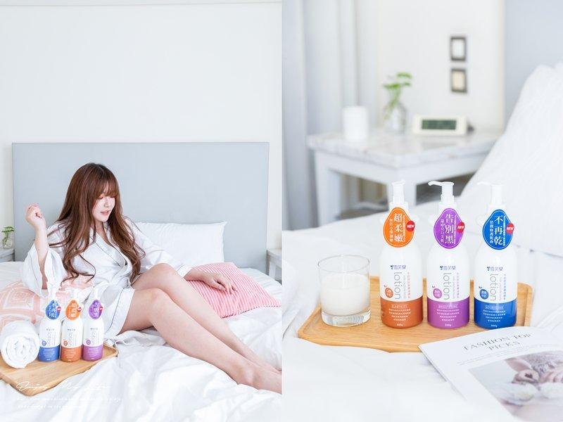 保養 ♥ 雪芙蘭2019超人氣新品身體乳!! 給予肌膚純淨潤澤的牛奶美膚飲→雪芙蘭牛奶胜肽系列美膚身體乳液 ♫