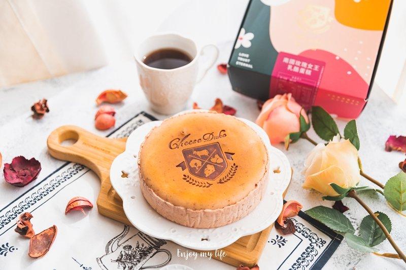 美食 ♥ 起士公爵x吳寶春麥方店。美好初心獻禮 南國玫瑰女王乳酪蛋糕 ♫