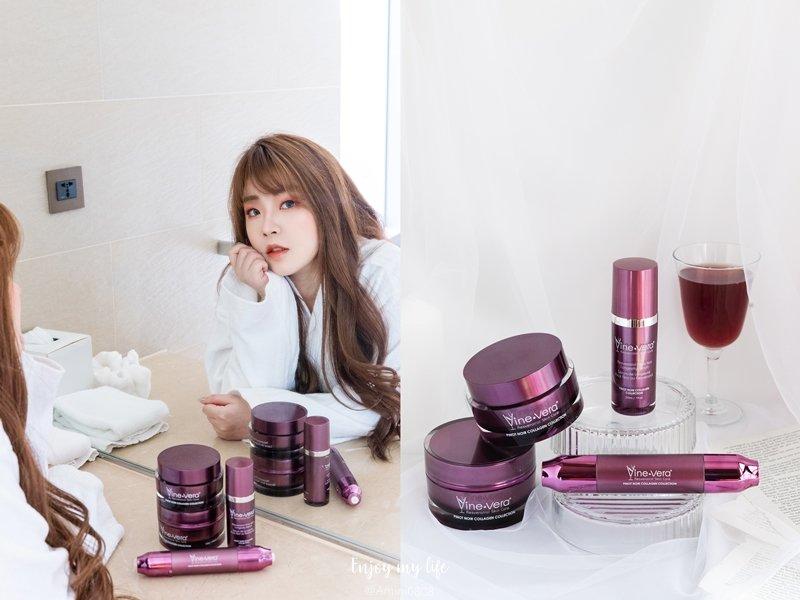 保養 ♥ 美國頂級貴婦護膚品牌Vine Vera。輕熟初老肌推薦→白藜蘆醇抗氧撫紋系列 ♫
