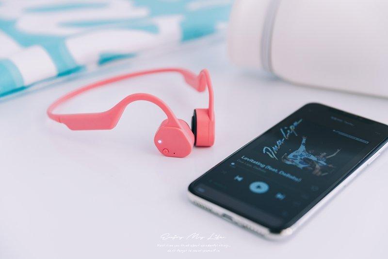 受保護的內容: 3C ♥ IDCOM Galerdo卡洛動 路跑精靈F3骨傳導藍牙運動耳機。讓運動時光更愜意 ♫