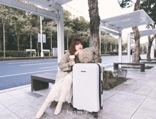 旅行 ♥ 行李箱推薦!德國NaSaDen霍亨索倫系列 超大容量皮卡胖胖箱 開箱分享+團購開跑 ♫