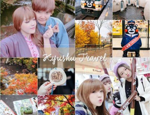 旅遊 ♥ 日本九州自由行。福岡熊本五天四夜放鬆之旅 行前準備 / 總行程規劃 / 旅行日記 ♫