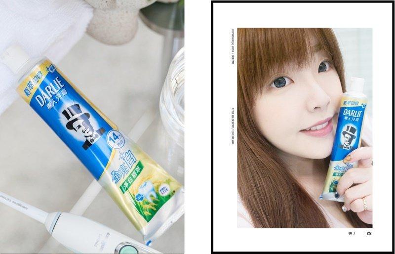 美齒 ♥ 黑人全亮白 淨白稻萃牙膏。締造自然淨白自信笑容 ♫