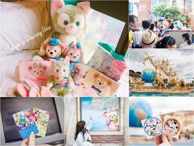 旅遊 ♥ 日本東京自由行。東京海洋迪士尼Disney sea 盛夏一日遊 / 購票 / 交通 / 暢玩全攻略 ♫