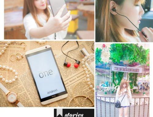 150909 ♥ 5.5吋大螢幕X極致輕薄時尚魅力。HTC One E9 dual sim ♫