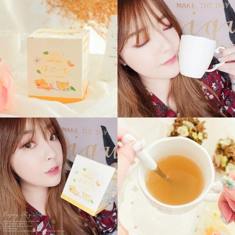 保養 ♥ Happy Tea 嗡嗡薑菊茶。每天一杯去油解膩又暖身 ♫