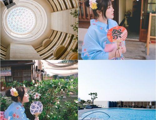 旅遊 ♥ 三天兩夜紓壓小旅行。台南香格里拉遠東國際大飯店住宿 X 納涼屋日式浴衣體驗 ♫