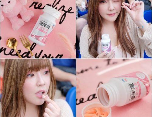瘦身 ♥ 討厭的油~切切切切!中美製藥→KOKO OIL優美孅膠囊 ♫