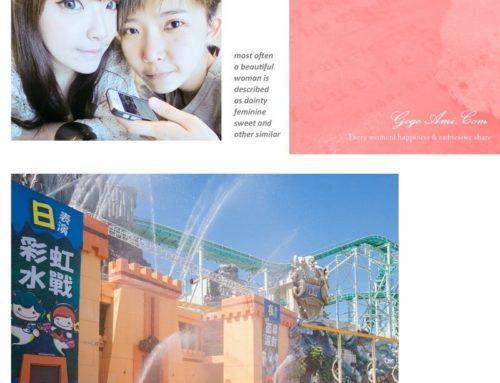 140710 ♥ 高雄小旅行日記。超好玩!義大遊樂世界玩樂去 ♫