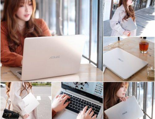 3C ♥ 輕.力綻放。時尚女孩的精巧輕盈工作機→ASUS VivoBook S14 ♫