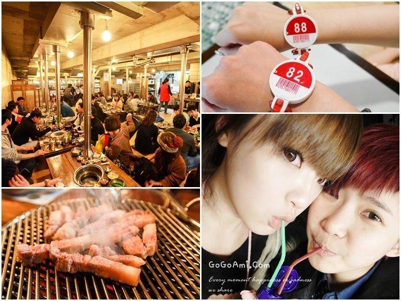 140615 ♥ 七天六夜首爾自由行Day6。狎鷗亭 姜虎東678燒肉→新村 汗蒸幕 ♫