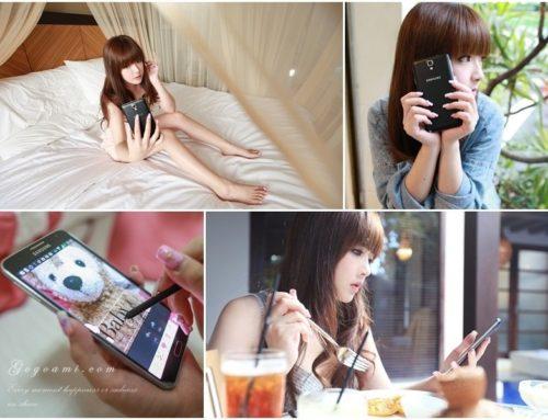 140509 ♥ Samsung GALAXY Note 3 Neo。讓我的時尚生活更完整更EASY ♫