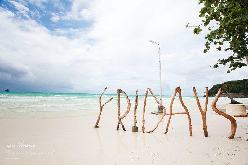 130120 ♥ 天堂般的Boracay‧長灘島Day3 ♫ Friday沙灘‧7 STONES‧Dos Mestizos