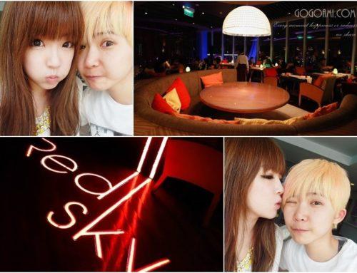 141016 ♥ 曼谷自由行Day3。悠哉逛曼谷、四面佛、RED SKY高空酒吧 ♫